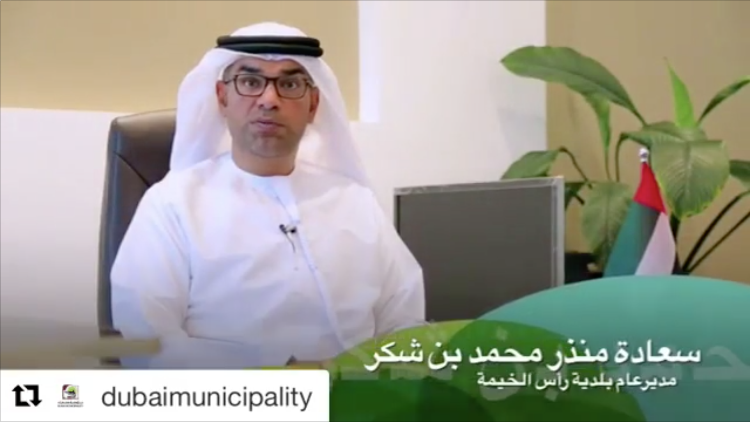 RAK Municipality DG Speech in Dubai Car Free Day