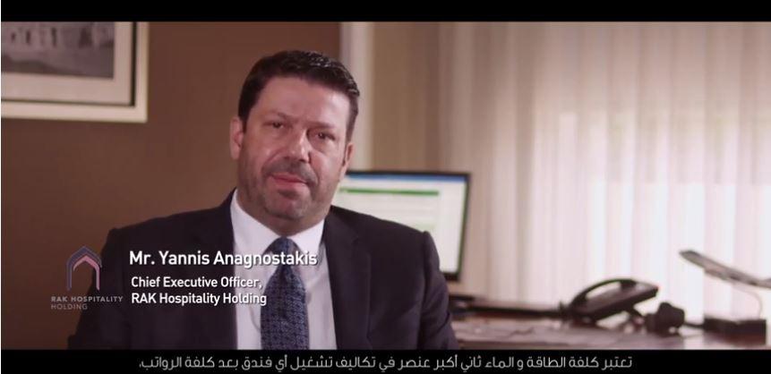 Stakeholders message ( Barjeel Ras Al Khaimah)