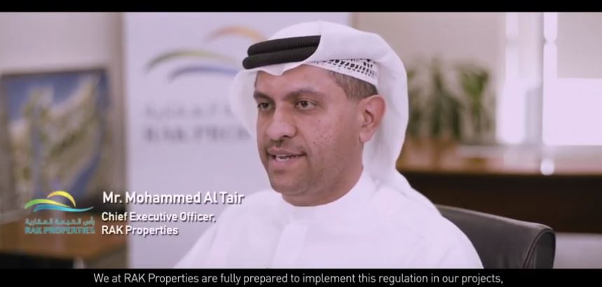 Stakeholders message/ Part2 (Barjeel Ras Al Khaimah)